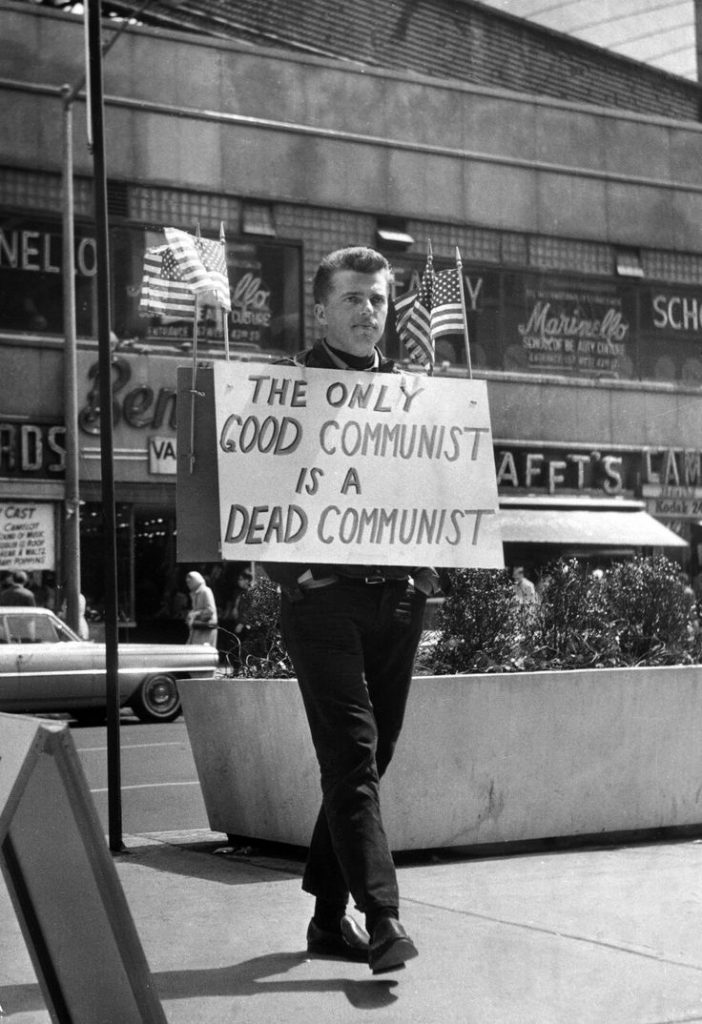 only good commie