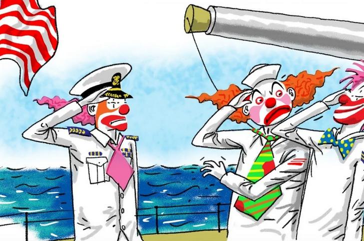 clown navy