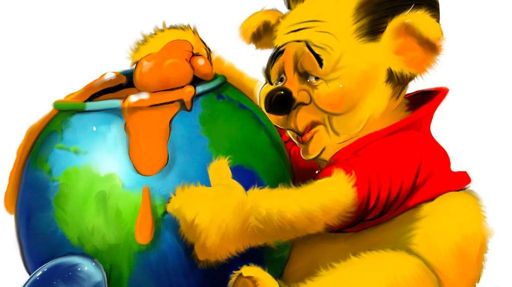 xi pooh world